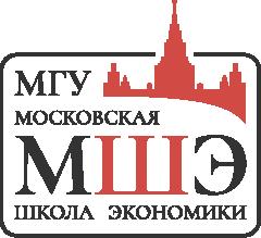 МГУ Московская Школа Экономики